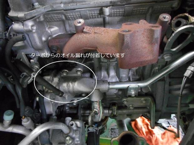 パレット・タービン交換(オイル漏れ修理) (5).JPG