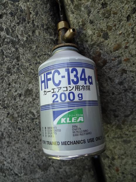 エアコン修理_4.JPG