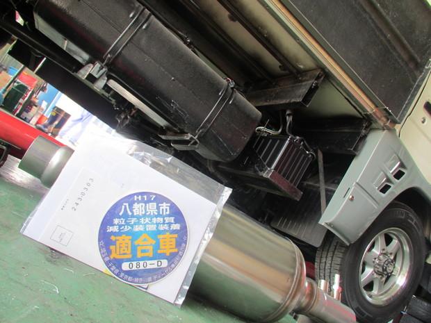 カムロード(排気ガス装置) (5).JPG