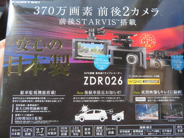 ドライブレコーダー取り付け・レガシィ(DBA-BS9) (3).JPG