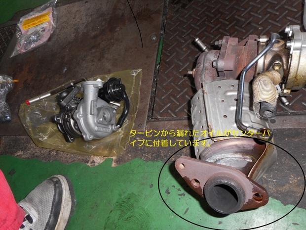 パレット・タービン交換(オイル漏れ修理) (7).JPG
