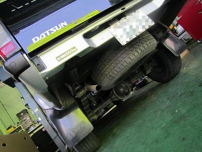 ダットサン_排気ガス低減装置